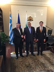 , . ,           (SEECP) (, 31.05-01.06.2016) ( ) Tags: daniel greece bulgaria borisov boiko pravets  mitov   kotzias  seecp