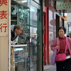 """""""watch"""" ... a winter day (to be continued) (hugo poon - one day in my life) Tags: xt1 35mm hongkong northpoint kamhongstreet watch yesteryear shop vanishing winter longday"""