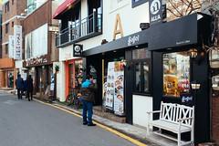 Sejong Village (Seochon) (Seoul Korea) Tags: city asian photo asia capital korea korean photograph seoul southkorea   kpop  seochon canoneos6d flickrseoul sigma2470mmf28exdghsm