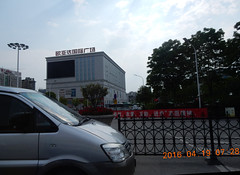 2016_04_19 363 (Gwydion M. Williams) Tags: china train railway railwaystation yangtze wuhan hubei hankowrailwaystation