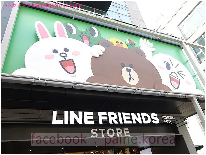 江南line store (2).JPG