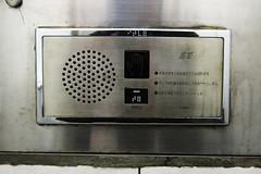"Tokyo Metro Nakaokachimachi Station <a style=""margin-left:10px; font-size:0.8em;"" href=""http://www.flickr.com/photos/132586090@N02/16576061354/"" target=""_blank"">@flickr</a>"