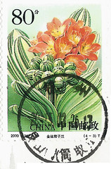 () China stamps(2) (lynseelyz) Tags: china stamps postcards hangzhou douban directswap