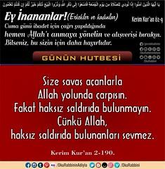 Cuma 9 62 (Oku Rabbinin Adiyla) Tags: allah kuran islam ayet ayetler darbeyehayr terlanetliyoruz tevhid oku islamic