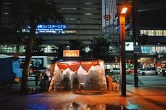 fukuoka yatai. (howard-f) Tags: street city urban japan night metropolis japanesefood fukuoka tenjin kyushu urbanphotography yatai     handheldnightphotography vsco japanesefoodcart vscocam nikoncoolpixa coolpixa vscogrid lifeundercitylights