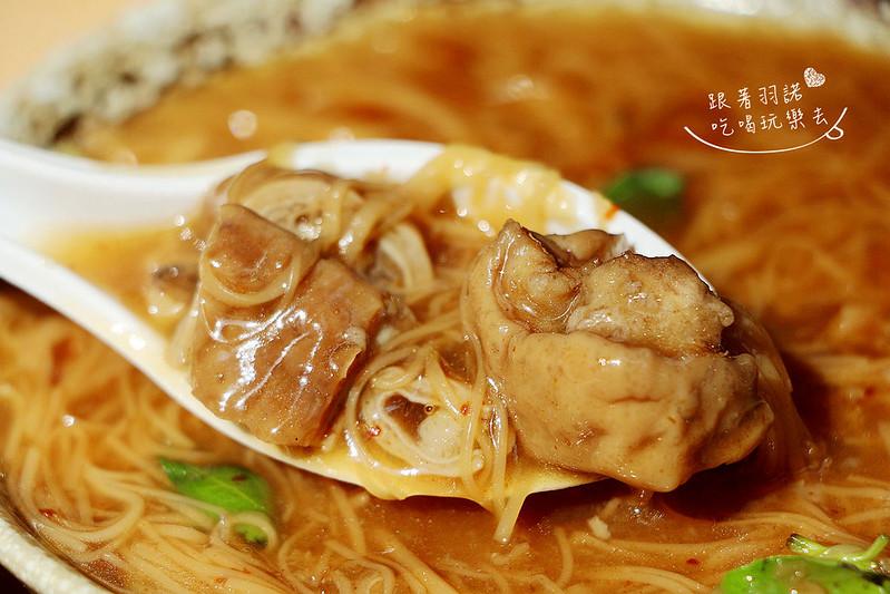 Ha婆蚵仔麵線手工餃子159