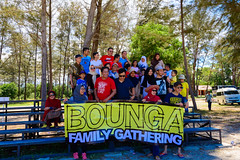 D71_3260 (Eka Sutresna) Tags: indonesia manggar kepulauanbangkabelitung
