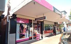 31 William Street, Raymond Terrace NSW