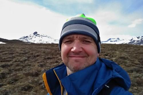У подножия вулкана Сулур. Акюрейри, Исландия