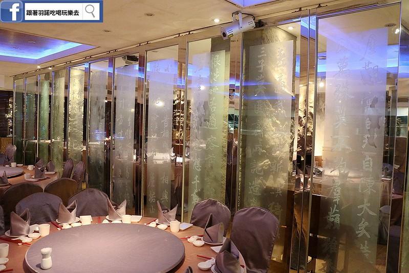 吉立餐廳板橋店婚宴喜慶029