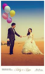 19 (johnmichael_olvido) Tags: canon photography couple desert redsand lovers saudi arabia riyadh ofw prenup 600d prenuptial