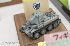 GuP_mc-420 () Tags: model figure volks  plasticmodel  gup    girlsundpanzer
