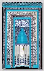 1-296x510-cm. (ShopTurkey) Tags: turkey shopping turkish grandbazaar teasets mosaicglass coffeesets turkishtile