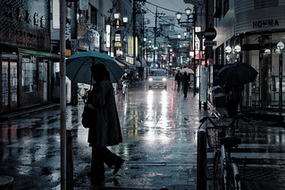 Rainwalk - Aoto