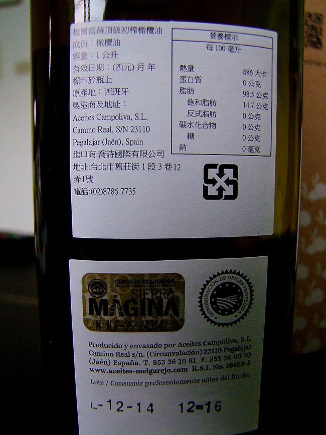 DSCF6819_副本