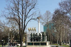 Skopje, Republic of Macedonia, March 2015