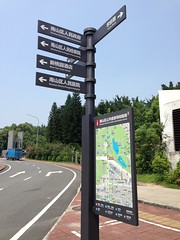 002 (Cipher 賽弗) Tags: china university photos footprints shenzhen attractions