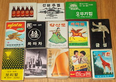 """Seoul Korea vintage matchboxes from the smokier 70s and 80s - """"Wine Women and Song?"""" (moreska) Tags: vintage graphics bars asia wine drinking korea oldschool korean seoul booze hanbok giraffe hobbies 1970s 1980s fonts collectibles leggy rok suggestive hangul taverns matchbook mccarthyism disappearing matchboxes bygone anticommunism  phillumeny roomsalon chollima"""