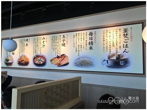 高鐵食堂16.jpg