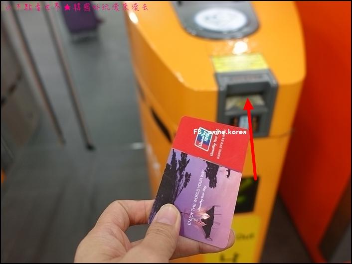 機場快線 首爾站 (18).JPG