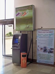 Bus Terminal in Yazd, Iran (10) (Sasha India) Tags: iran irn yezd yazd busterminal