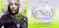 Björk — Stonemilker (Single Mock-up) (Dot Artwork) Tags: design artwork graphic moma cover single bjork björk sleeve retrospective 2015 vulnicura stonemilker