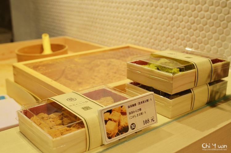 一○八抹茶茶廊08.jpg