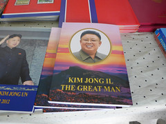 The Great Man (Daniel Brennwald) Tags: book kimjongil northkorea dprk kaesong nordkorea thegreatman