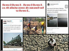 SP government lies unfolded on the drought-S. P. Singh Baghel (spsinghbaghel) Tags: up for election sp join leaders vote singh pradesh bjp uttar 2017 baghel