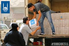 2016_Ramadan_Iraq_013_L.jpg