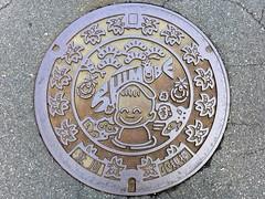 Shimobe Yamanashi, manhole cover  (MRSY) Tags: shimobe yamanashi japan manhole fish flower hotspring