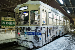 Snow Tram. (bgfotologue) Tags: winter light snow japan dark landscape photography photo image  nippon lightup imaging toyama middle   gifu   bg      2015   bgphoto       500px  tumblr thumblr bellphoto photobybg