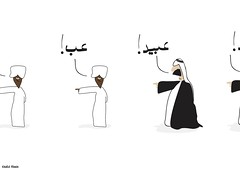 ai (khalid Albaih) Tags: khalid albaih cartoons khartoon freedom speech press political             refugees welcome isis is islamic belgam make america great again madonna iraq syria sudan yemen listen gob