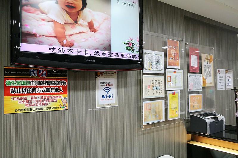 台北京都堂中醫診所12