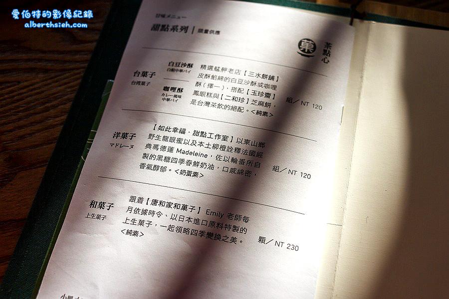 台北萬華.西本願寺八拾捌茶輪番所
