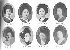 Ashibe Odori 1928 046 (cdowney086) Tags: ashibeodori  nanchi  mikamishinchi vintage 1920s geiko geisha   jiro chiyoharu hideji kotoha kikuha sadae masaryo         tamay