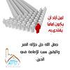 19 (ar.islamkingdom) Tags: الله ، مكان القلب الايمان مكتبة أسماء المؤمنين اسماء بالله، الحسنى، الكتب، اسماءالله