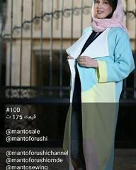 #100  175  @mantosale @mantoforushi @mantoforushichannel @mantoforushiomde @mantosewing (zarifi.clothing) Tags: manto lebas