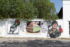 Mural comemorativo dos 40 anos do 25 de Abril (CMSeixal) Tags: aniversario muro mural abril 25 40 projeto pintar ruas  mundet