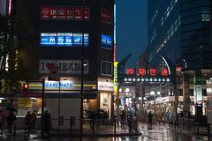 DS7_3920.jpg (d3_plus) Tags: sky station japan walking twilight nikon scenery bokeh room daily rainy  nightshots nik nightview yokohama nikkor50mmf18 nikkor 50mmf18d     dailyphoto  kawasaki  thesedays   50mmf18     afnikkor50mmf18  d700 nikond700 50mmf18s aiafnikkor50mmf18 nikonaiafnikkor50mmf