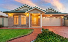 7 Huon Crescent, Holsworthy NSW