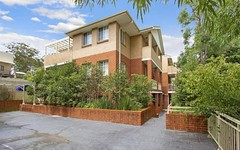 5/29 Alison Road, Wyong NSW