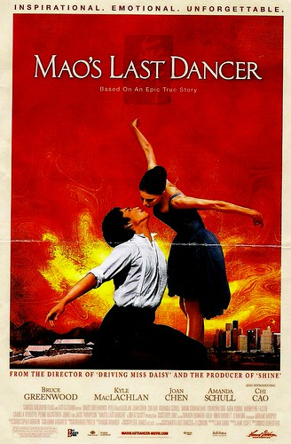 "Mao's Last Dancer poster • <a style=""font-size:0.8em;"" href=""http://www.flickr.com/photos/22769725@N08/26943137931/"" target=""_blank"">View on Flickr</a>"