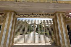 070-Cambodia (Beverly Houwing) Tags: skulls cambodia entrance torture phnompenh imprisonment interrogation khmerrouge polpot kampuchea choeungek killingfield