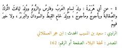 :                      (AMAZIGH2963) Tags:
