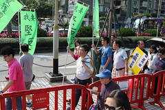5-15-2016_Demonstration_MPA_2 (macauphotoagency) Tags: china new money streets outdoors university chief police government block macau demonstrations executive sai donations association chui macao on may15 protestants policeforce 5152016 newmacauassociation insatisfation