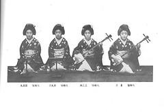 Ashibe Odori 1928 005 (cdowney086) Tags: 1920s vintage geiko geisha kikuko   hanji tsukiko nanchi   ashibeodori mikamishinchi