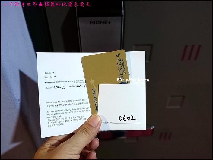 東大門Benikea Premier Hotel (6).JPG