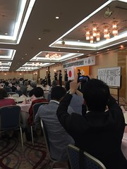 annual meeting of gifu high school alumni association 2016 (Yuya Tamai) Tags: school hotel high meeting grand annual gifu alumni association 2016