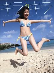 小野恵令奈 画像21